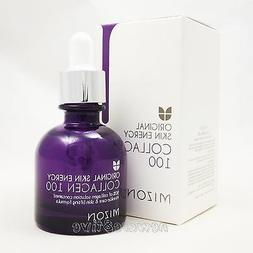 skin energy collagen 100 ampoule